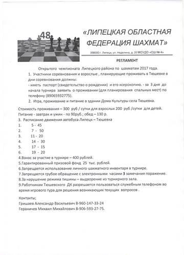http://s0.uploads.ru/t/b7L6X.jpg