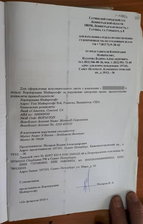 http://s0.uploads.ru/t/bXMmv.jpg