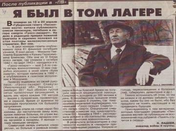 http://s0.uploads.ru/t/bjZqA.jpg