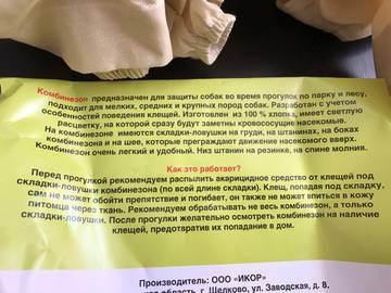 http://s0.uploads.ru/t/dVq3x.jpg