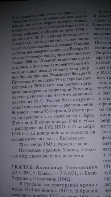 http://s0.uploads.ru/t/dlNvM.jpg