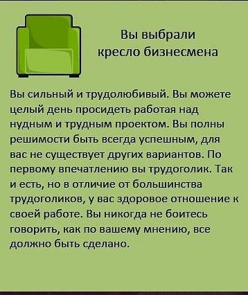 http://s0.uploads.ru/t/e2pUQ.jpg