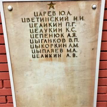 http://s0.uploads.ru/t/e4Mvr.jpg
