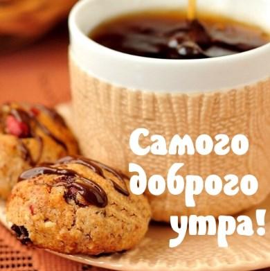 http://s0.uploads.ru/t/eQ9no.jpg