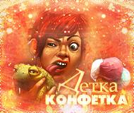 http://s0.uploads.ru/t/emvp6.png