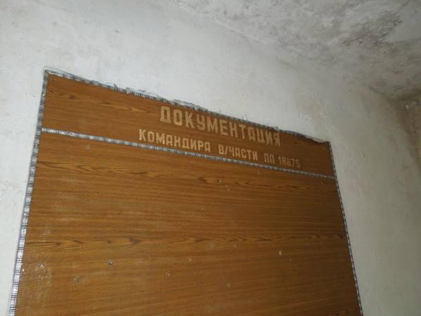 http://s0.uploads.ru/t/f3LHK.jpg