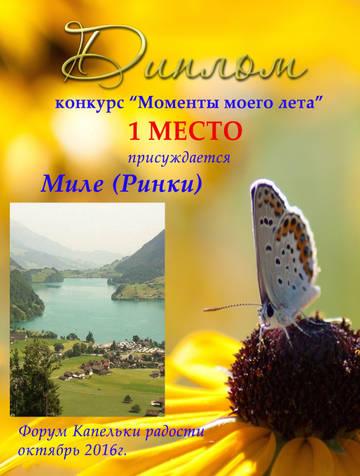 http://s0.uploads.ru/t/f8hAq.jpg