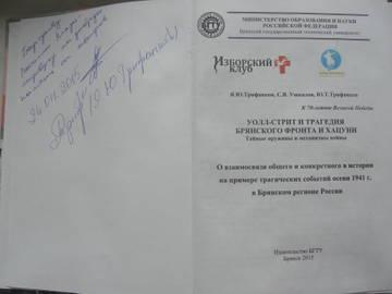 http://s0.uploads.ru/t/fP8Xb.jpg