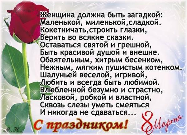 http://s0.uploads.ru/t/fx8mX.jpg