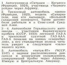 http://s0.uploads.ru/t/g1X7F.jpg