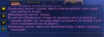 http://s0.uploads.ru/t/gopzZ.jpg