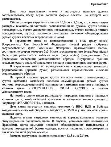 http://s0.uploads.ru/t/gsKhd.jpg