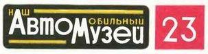 http://s0.uploads.ru/t/jTMhO.jpg