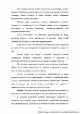 http://s0.uploads.ru/t/jZ2RA.jpg