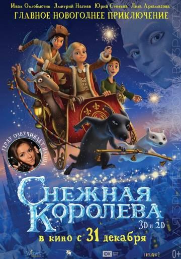 http://s0.uploads.ru/t/kUX6u.jpg