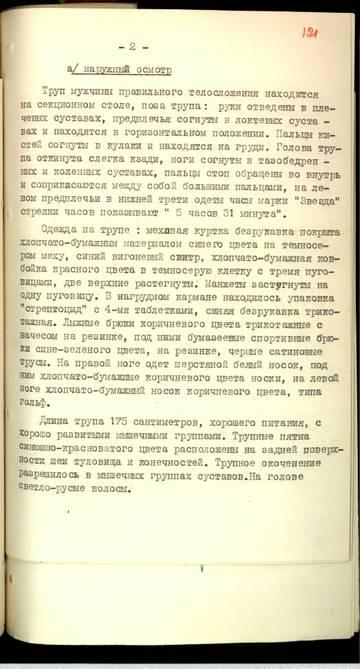http://s0.uploads.ru/t/l4c21.jpg
