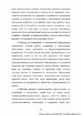 http://s0.uploads.ru/t/lFMm0.jpg