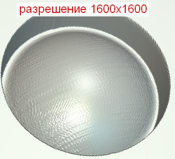 http://s0.uploads.ru/t/m09yN.jpg