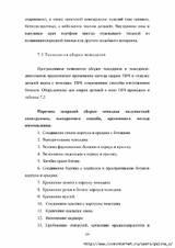 http://s0.uploads.ru/t/mkiCz.jpg