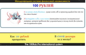 http://s0.uploads.ru/t/priAK.png