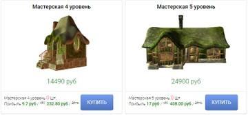 http://s0.uploads.ru/t/qOK4x.jpg