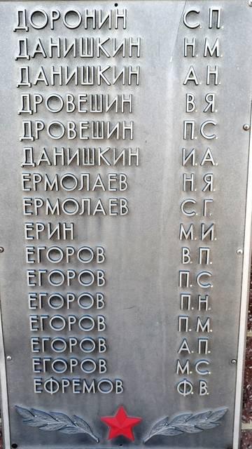 http://s0.uploads.ru/t/qebp0.jpg
