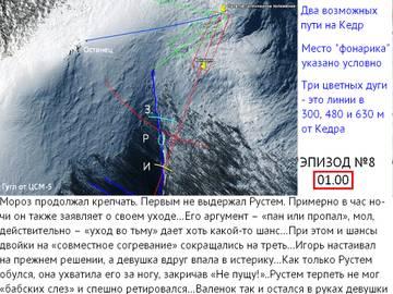 http://s0.uploads.ru/t/r4MsF.jpg