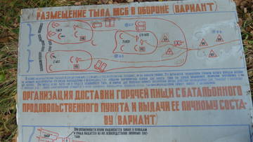 http://s0.uploads.ru/t/rnDZO.jpg