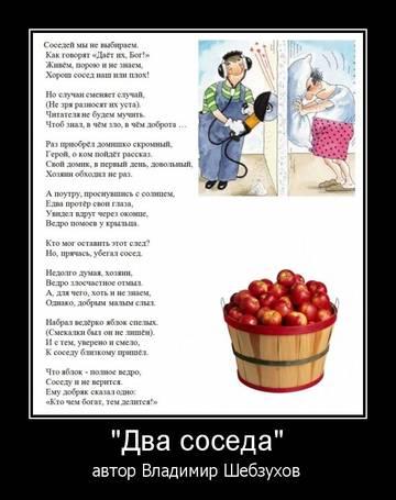 http://s0.uploads.ru/t/sKf85.jpg