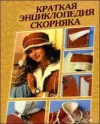http://s0.uploads.ru/t/sRDXr.jpg