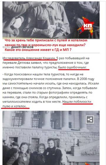 http://s0.uploads.ru/t/sjKg5.jpg