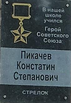 http://s0.uploads.ru/t/swIKx.jpg