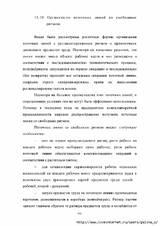 http://s0.uploads.ru/t/tZ9MG.jpg