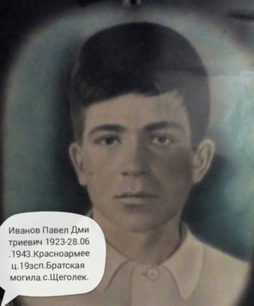 http://s0.uploads.ru/t/u9vLc.jpg