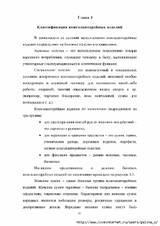 http://s0.uploads.ru/t/uOg0c.jpg
