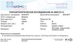 http://s0.uploads.ru/t/uP0Wn.jpg