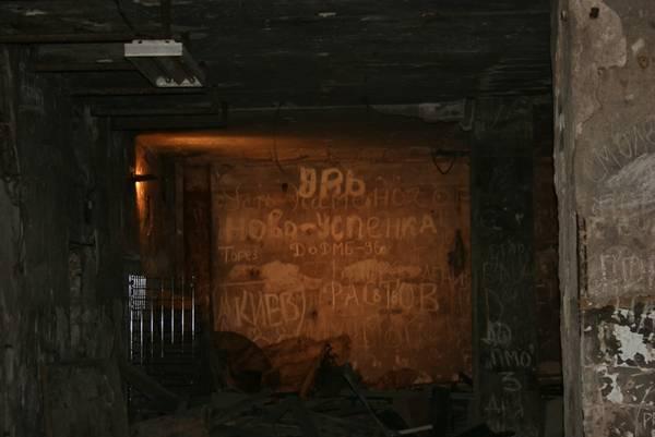 http://s0.uploads.ru/t/va8oM.jpg