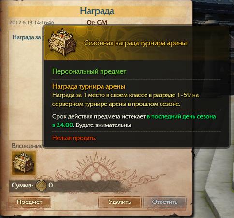 http://s0.uploads.ru/t/wz2j0.png