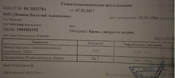http://s0.uploads.ru/t/xfkUS.jpg