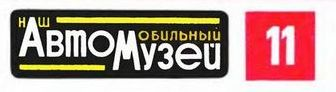 http://s0.uploads.ru/t/xkiRr.jpg