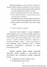 http://s0.uploads.ru/t/yandC.jpg