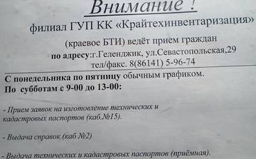 http://s0.uploads.ru/t/yxQsT.jpg