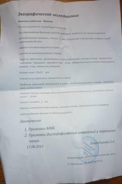 http://s0.uploads.ru/t/zAlaI.jpg