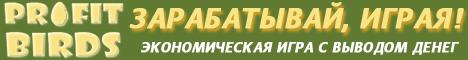 http://s0.uploads.ru/tocER.jpg