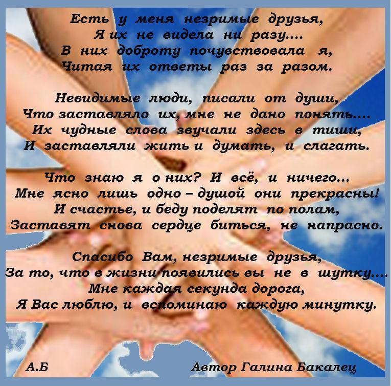 http://s0.uploads.ru/tpLVn.jpg