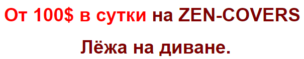 http://s0.uploads.ru/v9tHd.png