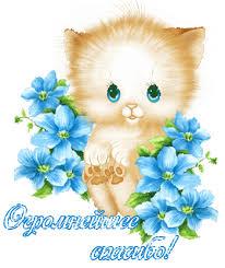 http://s0.uploads.ru/vDpeV.jpg