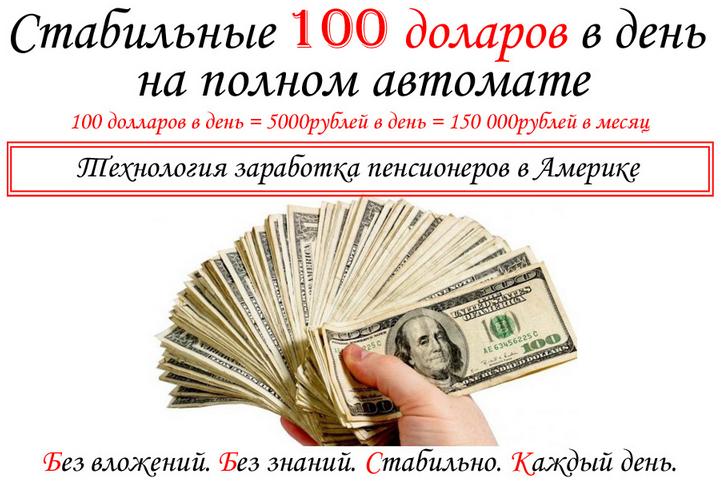 http://s0.uploads.ru/y6wEl.png