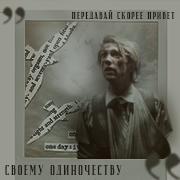 http://s0.uploads.ru/yEoIa.png
