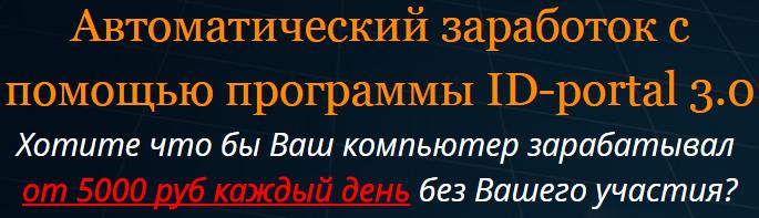 http://s0.uploads.ru/yuDUF.png